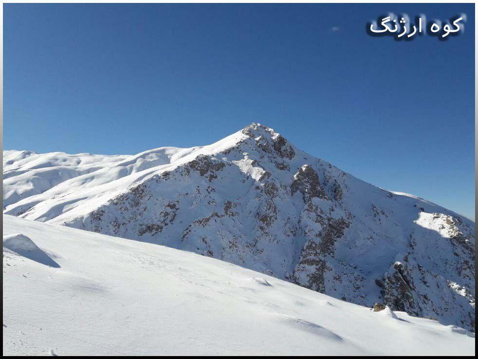 کوه ارژنگ طالقان