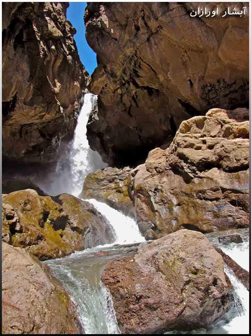 آبشار اورازان طالقان