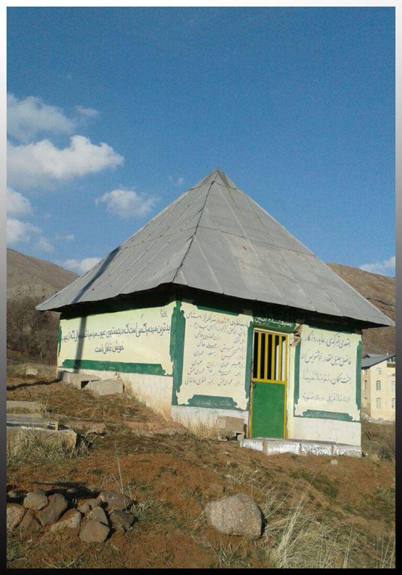 آرامگاه امامزاده زید ابراهیم روستای کرکبود