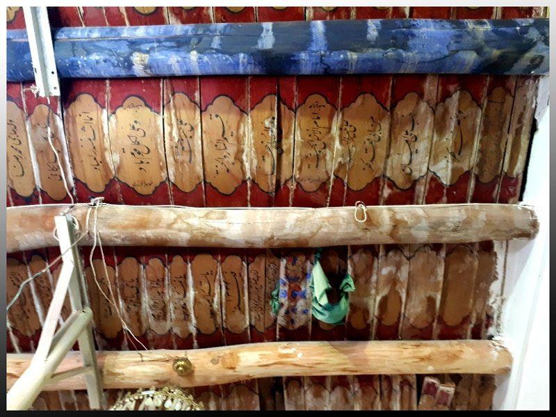 سقف خوشنویسی شده بقعه امامزاده ابوالفتوح